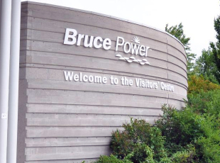 Bruce Power Visitors Centre